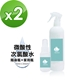 i3KOOS-微酸性次氯酸水-噴霧家用瓶2瓶+噴霧隨身瓶2瓶