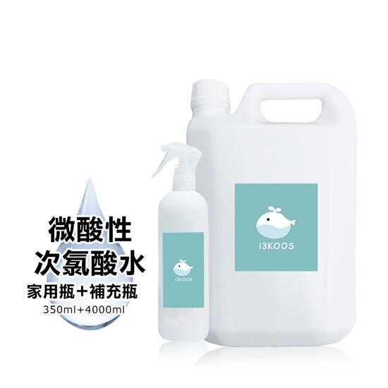 微酸性 次氯酸水
