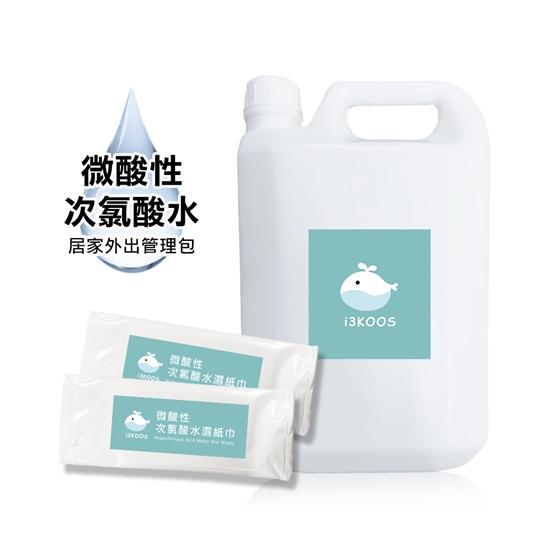 次氯酸水 濕紙巾 防疫