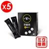 圖片 【YM BIOMED 陽明生醫】一家人塑纖菌黑酵Plus(30包/盒)-電