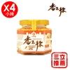 圖片 【芊香園】香不辣 蒜酥辣醬(小辣4入)-電