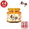 圖片 【芊香園】香不辣 蒜酥辣醬(微辣4入)-電