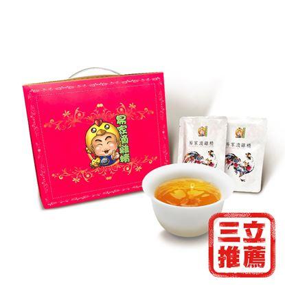 圖片 【易家滴雞精】原味滴雞精(1盒/8包)-電