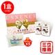 【易家滴雞精】原味滴雞精(1盒/20包)送雞高湯400MLX5包-電
