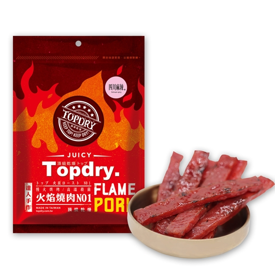 topdry 肉乾 豬肉條