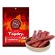 TOPDRY 頂級乾燥 火燄蜜汁豬肉條(160g*3包)