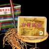 圖片 阿喬師古早味鹹粿-電