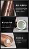 圖片 藝林 慢旅不鏽鋼真空陶瓷保溫杯 260ML 暮銅棕