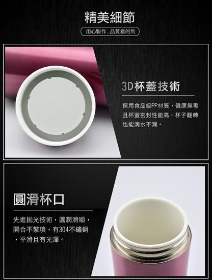 圖片 藝林 元器不鏽鋼陶瓷保溫杯 360ml 嫣丁紫