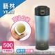 【藝林】星鈦彈跳真空低骨陶瓷不鏽鋼保溫杯 藍 500ML