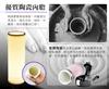 圖片 【藝林】星鈦彈跳真空低骨陶瓷不鏽鋼保溫杯 金 500ML