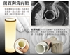 圖片 【藝林】木森真空低骨陶瓷不鏽鋼保溫杯 茶色 400ML