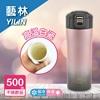 圖片 【藝林】星鈦彈跳真空低骨陶瓷不鏽鋼保溫杯 粉 500ML