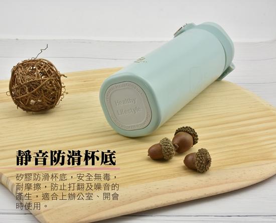 圖片 【藝林】春漫低骨陶瓷保溫杯 綠 350ML