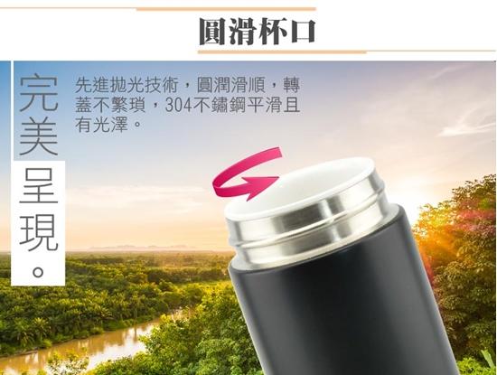 圖片 【YILIN 藝林】晶緻真空高骨瓷不鏽鋼保溫杯 墨黑