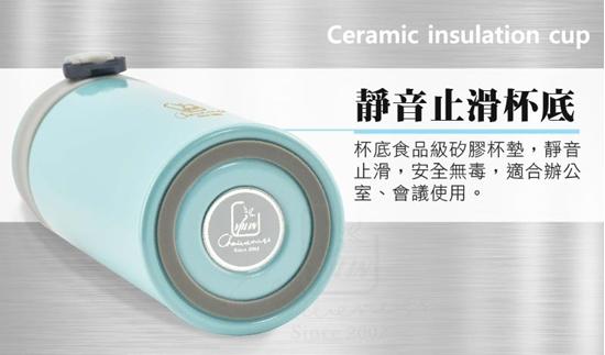 圖片 【YILIN 藝林】享樂真空高骨瓷不鏽鋼保溫杯+泡茶器 蔚藍 260ML