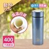 圖片 【YILIN 藝林】曠野真空低骨瓷不鏽鋼保溫杯 藍 400ML
