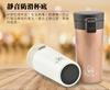 圖片 【藝林】樂活低骨不鏽鋼保溫杯 380ML 白