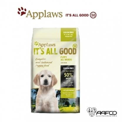 圖片 【APPLAWS 愛普士】幼犬-無穀-有機放山雞肉(全品種 50%高含肉比)2kg