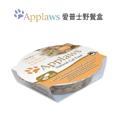 圖片 【APPLAWS 愛普士】全天然貓咪野餐盒/成貓(多汁雞胸肉鴨肉)(1箱/10罐)