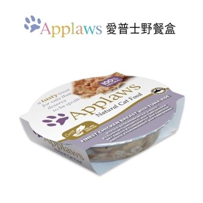 圖片 【APPLAWS 愛普士】全天然貓咪野餐盒/成貓(頂級雞胸肉鮪魚卵)(1箱/10罐)