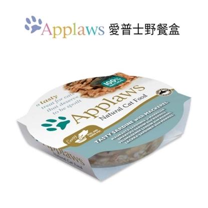 圖片 【APPLAWS 愛普士】全天然貓咪野餐盒/成貓(美味沙丁魚鯖魚)(1箱/10罐)