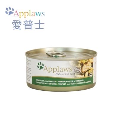 圖片 【APPLAWS 愛普士】全天然貓罐/成貓配方(鮪魚/紫菜)(156g/24罐)