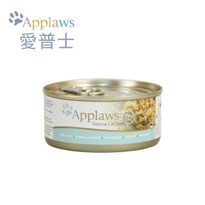 圖片 【APPLAWS 愛普士】全天然貓罐/成貓配方(鮪魚)(156g/24罐)