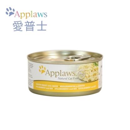 圖片 【APPLAWS 愛普士】全天然貓罐/成貓配方(雞胸肉/起司)(156g/24罐)