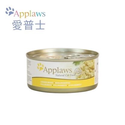 圖片 【APPLAWS 愛普士】全天然貓罐/成貓配方(雞胸肉)(156g/24罐)
