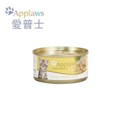 圖片 【APPLAWS 愛普士】全天然主食貓罐/幼貓配方(雞肉)(70g/24罐)