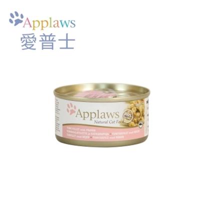 圖片 【APPLAWS 愛普士】全天然貓罐/成貓配方(鮪魚/蝦)(70g/24罐)
