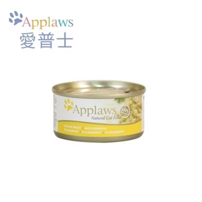 圖片 【APPLAWS 愛普士】全天然貓罐/成貓配方(雞胸肉)(70g/24罐)