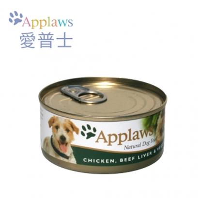 圖片 【APPLAWS 愛普士】全天然狗罐/犬配方(雞柳/牛肝/蔬菜)(1箱/16罐)