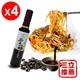 【悅生活】300天二次本釀造不摻水甲級古早醬油4入組-電