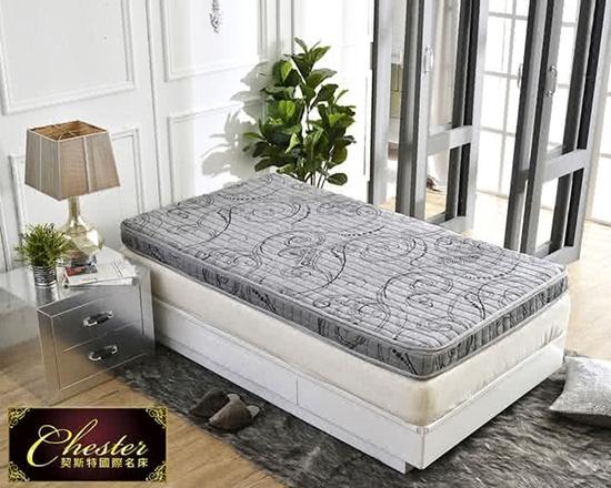 圖片 契斯特魯道夫乳膠薄形獨立筒床墊(單人3.5尺)-電