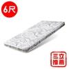 圖片 契斯特魯道夫乳膠薄形獨立筒床墊(雙人加大6尺)-電