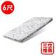 契斯特魯道夫乳膠薄形獨立筒床墊(雙人加大6尺)-電