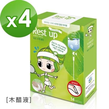 圖片 【Tsuie】Rest Up 足底舒適貼片- 木醋液 [ㄧ般款] (14入/盒)x4盒