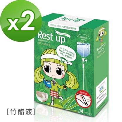 圖片 【Tsuie】Rest Up 足底舒適貼片- 竹醋液 [ㄧ般款] (14入/盒)x2盒