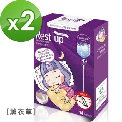 圖片 【Tsuie】Rest Up 足底舒適貼片- 薰衣草 [香氛款] (14入/盒)x2盒