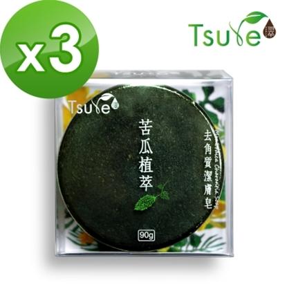 圖片 【Tsuie 日濢】去角質苦瓜植萃潔膚皂(90g/盒)x3盒