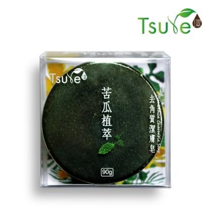 圖片 【Tsuie 日濢】去角質苦瓜植萃潔膚皂(90g/盒)