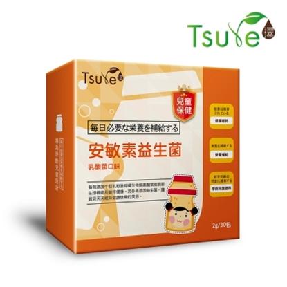 圖片 【日濢Tsuie】兒童-安敏素益生菌(30包/盒)