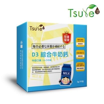 圖片 【日濢Tsuie】兒童-D3綜合牛奶鈣(30包/盒)