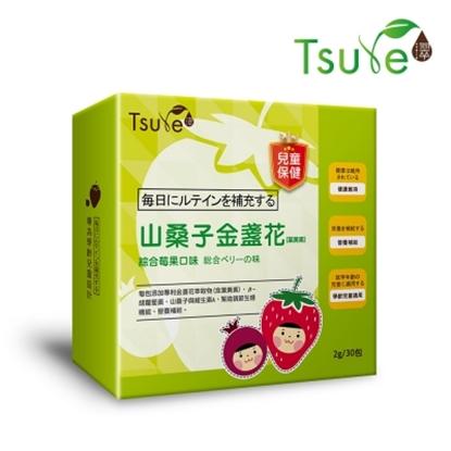 圖片 【日濢Tsuie】兒童-山桑子金盞花(葉黃素)(30包/盒)
