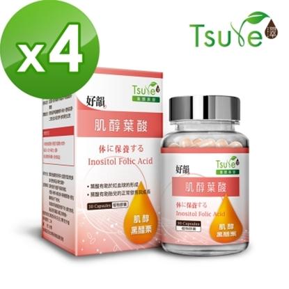 圖片 【日濢Tsuie】好韻肌醇葉酸(30顆/盒)x4盒