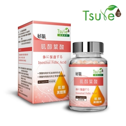 圖片 【日濢Tsuie】好韻肌醇葉酸(30顆/盒)