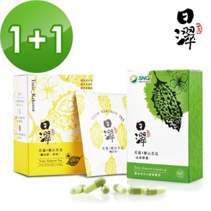 圖片 【日濢Tsuie】花蓮4號山苦瓜益康膠囊健康組 (益康60顆/盒  / 纖活飲10包)