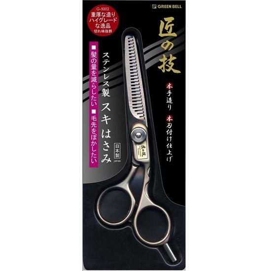 圖片 日本綠鐘匠之技鍛造不銹鋼打薄理髮剪刀(L148mm)G-5002